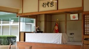 Kyudo2012Nagoya01