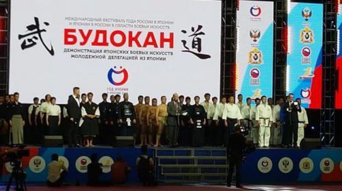 Khabarovsk2018Kyudo01
