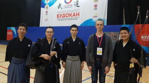 Khabarovsk2018Kyudo04